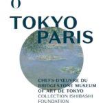 Exposition Tokyo paris Orangerie