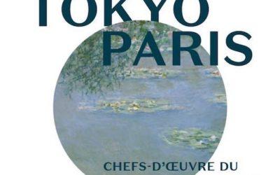 Exposition au Musée de l'Orangerie jusqu'au 21 août